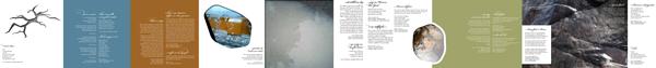 lmk-skiva-trost-booklet_banner